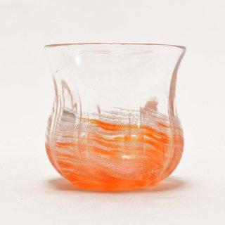 さざ波 丸グラス オレンジ