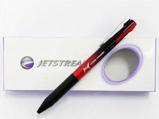 ジェットストリーム3色ボールペン