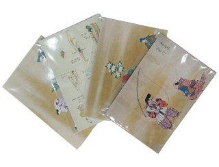 HUMUポストカード 4枚セット