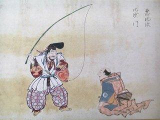 HUMUポストカード(恵比寿毘沙門)