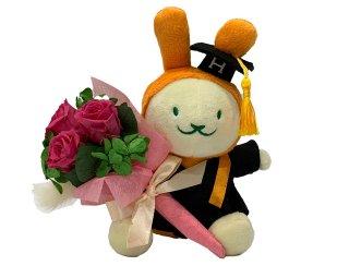 卒業おめでとうえこぴょん(スマホ用えこぴょん写真フレームの特典付き!)