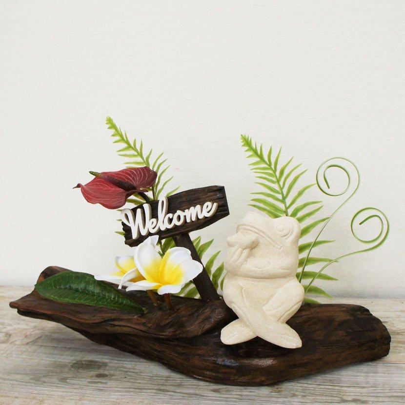 バリカエルと人工観葉植物ウェルカム/W43cm/GO-002-48