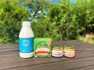 【送料無料】ジャージー特選セット(ゴーダチーズ、発酵バター、ジャジーバター、飲むヨーグルト)