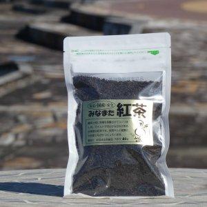 みなまた紅茶(80g)