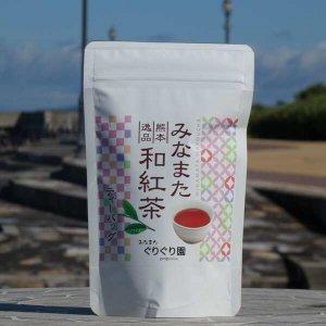 みなまた和紅茶(ティーバッグ2.5g×15包)