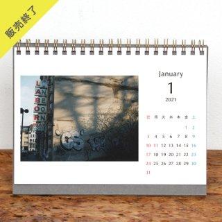花盛友里 | 卓上リングカレンダー(2021年1月はじまり)【2L】