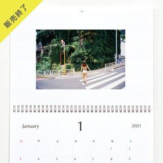 花盛友里 | 壁掛けカレンダー【脱いでみた。】(2021年1月はじまり)【A3】