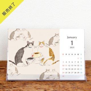 トビマツショウイチロウ | 卓上カレンダー【卓上の癒し】(2021年1月はじまり)【KG】