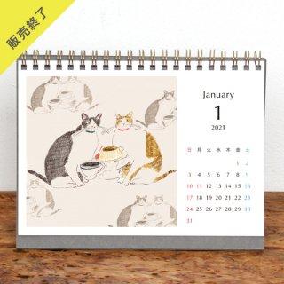トビマツショウイチロウ | 卓上リングカレンダー【卓上の癒し】(2021年1月はじまり)【2L】