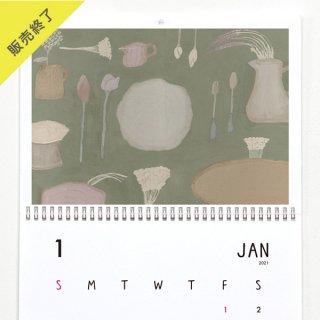 トビマツショウイチロウ | 壁掛けカレンダー【antiques】(2021年1月はじまり)【A3】