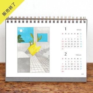 カチ ナツミ | 卓上リングカレンダー(2021年1月はじまり)【2L】