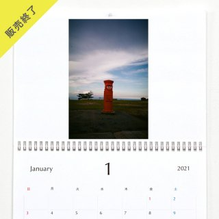 モモナ | 壁掛けカレンダー(2021年1月はじまり)【A3】