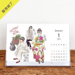 きくちあつこ(oookickooo) | 卓上カレンダー(2021年1月はじまり)【KG】