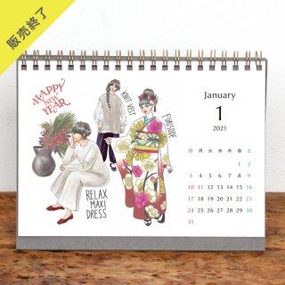 きくちあつこ(oookickooo) | 卓上リングカレンダー(2021年1月はじまり)【2L】