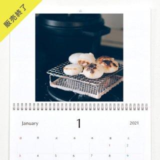 AKIPIN | 壁掛けカレンダー(2021年1月はじまり)【A3】