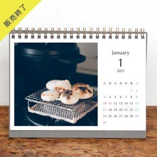 AKIPIN | 卓上リングカレンダー(2021年1月はじまり)【2L】