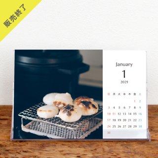 AKIPIN | 卓上カレンダー(2021年1月はじまり)【KG】