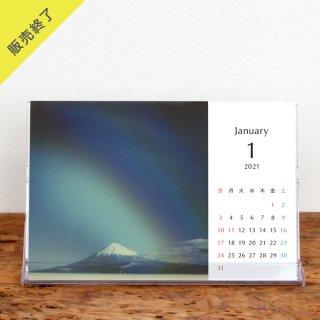 渡部直樹 | 卓上カレンダー(2021年1月はじまり)【KG】