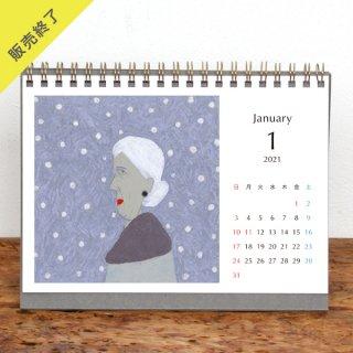 井上沙紀 | 卓上リングカレンダー(2021年1月はじまり)【2L】