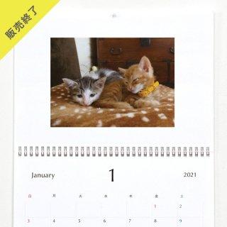 やまも | 壁掛けカレンダー(2021年1月はじまり)【A3】