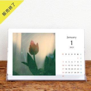 mii | 卓上カレンダー(2021年1月はじまり)【KG】