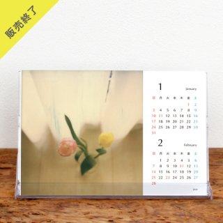 吉岡まさみ | 卓上カレンダー(2021年1月はじまり)【KG】