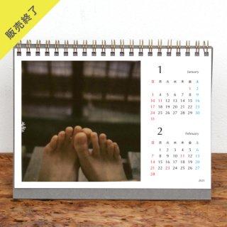 吉岡まさみ | 卓上リングカレンダー(2021年1月はじまり)【2L】