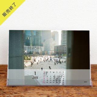 ゆう | 卓上カレンダー(2021年1月はじまり)【KG】