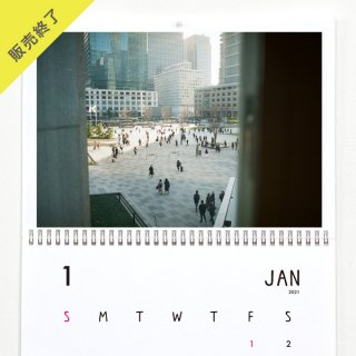 ゆう | 壁掛けカレンダー(2021年1月はじまり)【A3】