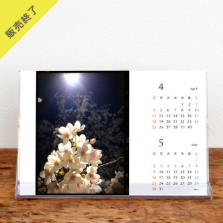 she?   卓上カレンダー(2021年4月はじまり)【KG】