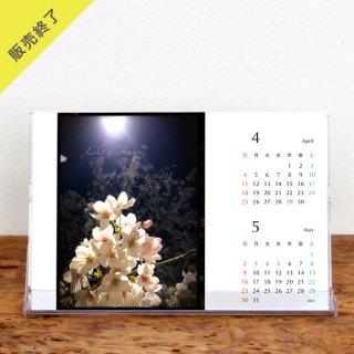 she? | 卓上カレンダー(2021年4月はじまり)【KG】