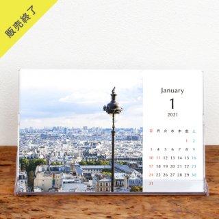 CAORI SOMA | 卓上カレンダー(2021年1月はじまり)【KG】
