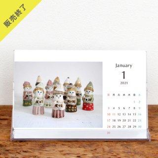 うえのえみ | 卓上カレンダー【Aタイプ】(2021年1月はじまり)【KG】