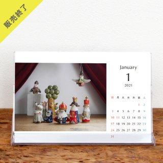うえのえみ | 卓上カレンダー【Bタイプ】(2021年1月はじまり)【KG】