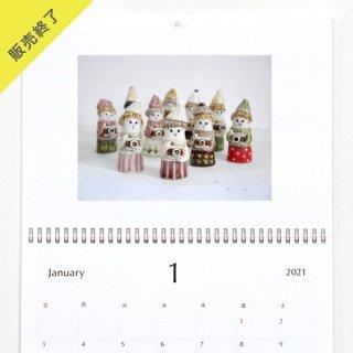 うえのえみ | 壁掛けカレンダー【Aタイプ】(2021年1月はじまり)【A3】