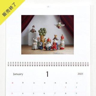 うえのえみ | 壁掛けカレンダー【Bタイプ】(2021年1月はじまり)【A3】