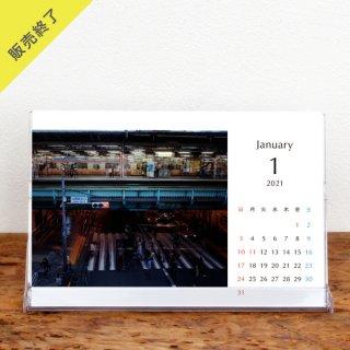 きいれあつこ | 卓上カレンダー(2021年1月はじまり)【KG】