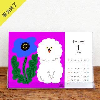 茂苅恵 | 卓上カレンダー(2021年1月はじまり)【KG】