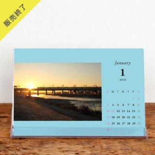 金子美香 | 卓上カレンダー【Aパターン】(2021年1月はじまり)【KG】