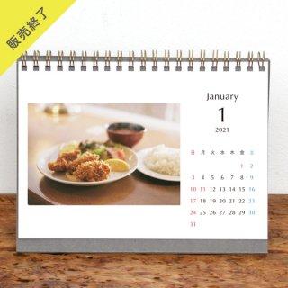 くじら | 卓上リングカレンダー(2021年1月はじまり)【2L】