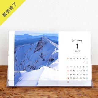 yuki | 卓上カレンダー(2021年1月はじまり)【KG】