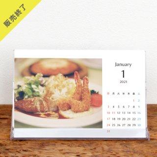 mikidon | 卓上カレンダー(2021年1月はじまり)【KG】