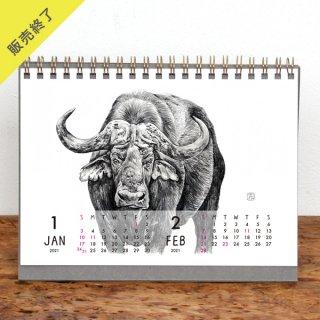 佐藤周作 | 卓上リングカレンダー(2021年1月はじまり)【2L】