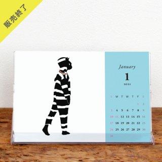 WATMAKE | 卓上カレンダー(2021年1月はじまり)【KG】
