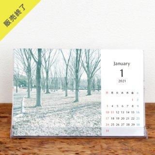 Tamami Yamashita | 卓上カレンダー(2021年1月はじまり)【KG】