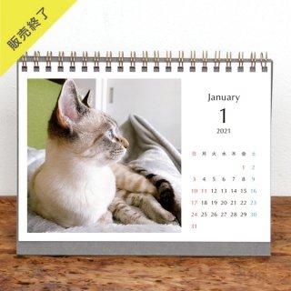 Lunam | 卓上リングカレンダー(2021年1月はじまり)【2L】