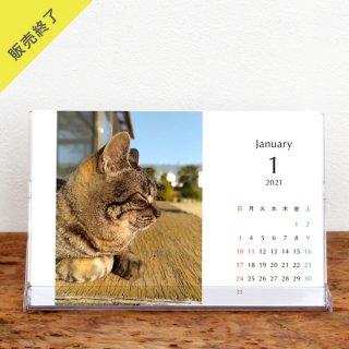 mikotora | 卓上カレンダー(2021年1月はじまり)【KG】