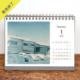 yucco | 卓上リングカレンダー(2021年1月はじまり)【2L】