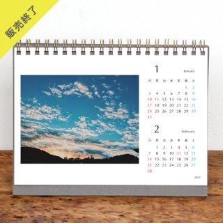 おぺん | 卓上リングカレンダー(2021年1月はじまり)【2L】