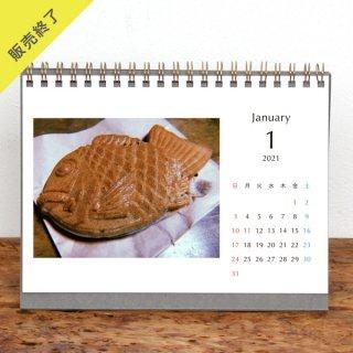 友花 | 卓上リングカレンダー(2021年1月はじまり)【2L】